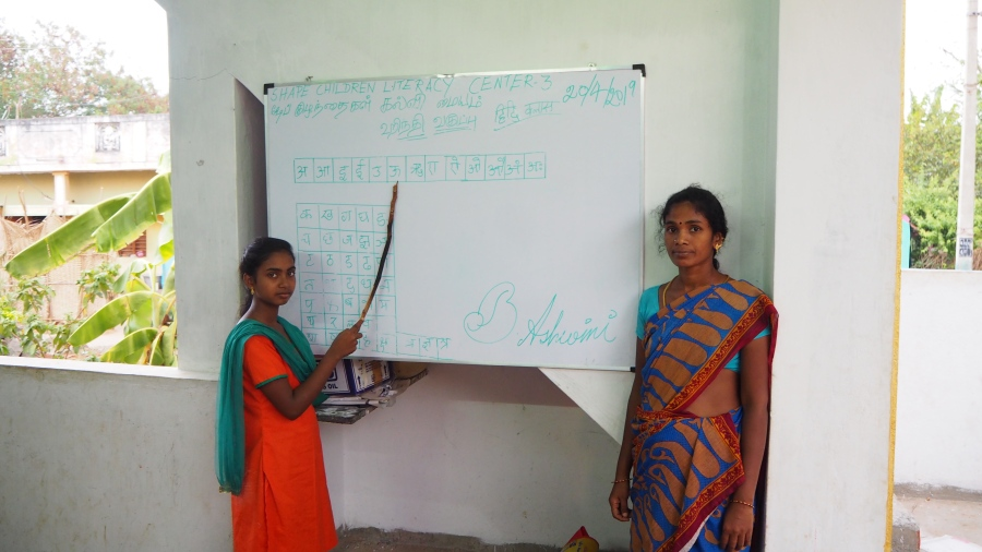 Encouraging young girls to educate children