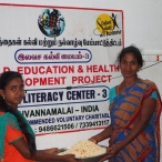 Supplements for beneficiaries